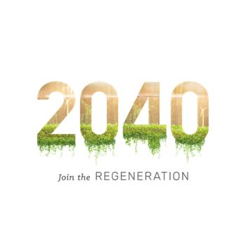 2040 Logo